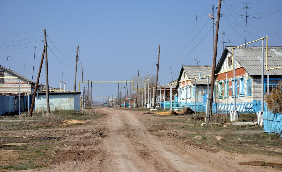 Nice Russian village